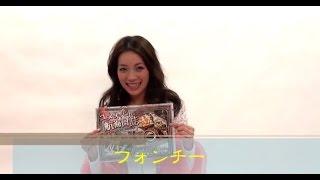 LIVEDOGプロデュース公演『ユメオイビトの航海日誌』 【脚本】泉笑花 【...