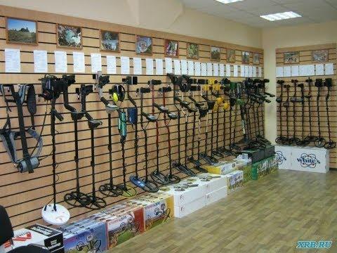 Где можно купить хороший и недорогой металлоискатель