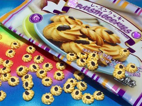 レーズンクッキーの作り方☆粘土でミニチュアスイーツ