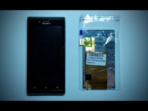 Ремонт Sony Xperia J (ST26i) часть 2 Замена дисплея