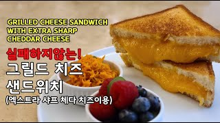 Grilled Cheese Sandwich with e…
