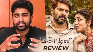 Magamuni Review by Behindwoods   Arya, Indhuja, Santhakumaran
