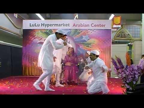 LuLu Arabian Center 2nd Anniversary, Oppana (Nishad&Team)
