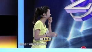 芝麻开门 奖品升级24K纯金鼻毛剪 师生恋组合 奇葩女友24小时监控眼线遍布全班 140225 HD