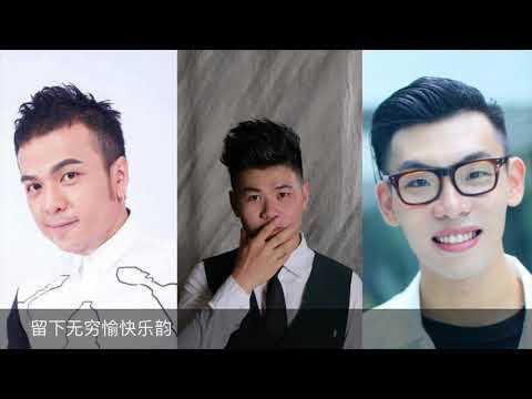 好歌最动人 粤语好声音 2018 活动歌曲 - J Team Productions 2018-07-28 05:54