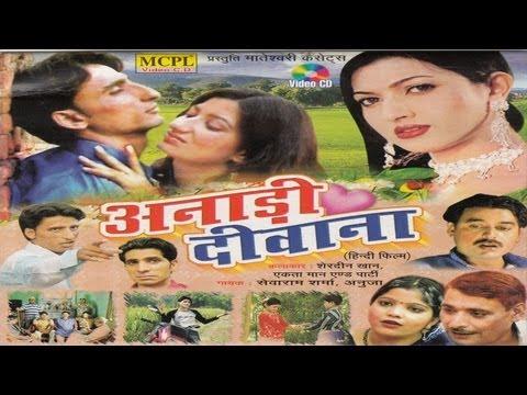 Anari Diwana Superhit Haryanvi Teli Film