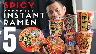 Top 5 Japanese Spicy Ramen Instant Cup of Noodles