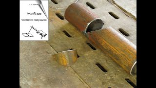 Операционный шов 57 трубы