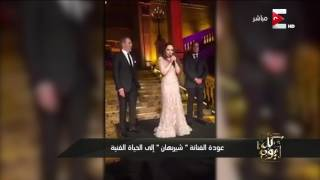 بالفيديو .. عمرو أديب ينتقد العدل جروب بعد مؤتمر شريهان