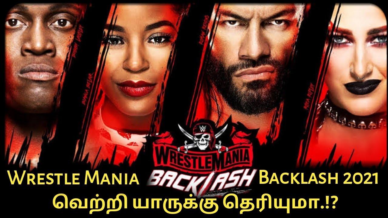 WWE Wrestle Mania Backlash 2021-ல் வெற்றி யாருக்கு தெரியுமா.!?/World Wrestling Tamil