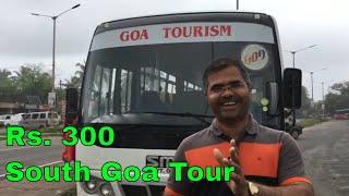 South Goa Sightseeing Tour Bus | Operated by Goa Tourism