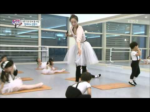 [HIT] 슈퍼맨이돌아왔다 - 삼둥이, 발레리노 변신 '깜찍+앙증'. 20150329