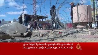 """الداخلية التونسية تعلن مقتل واعتقال """"إرهابيين"""""""