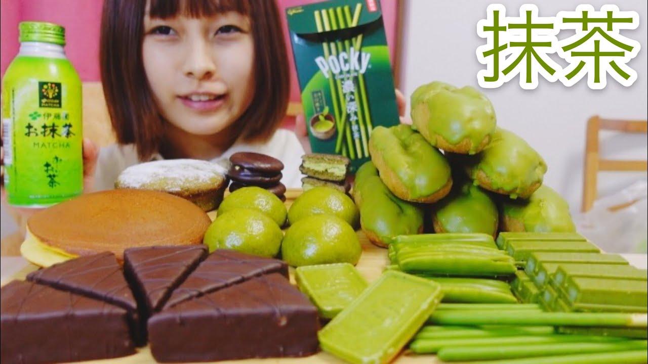 抹茶のチョコレートのお菓子沢山集めてきた!🍫🍫🍫