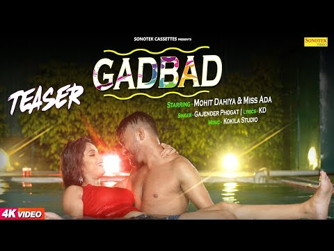 Gadbad - Teaser | Miss Ada | Gajender Phogat | KD | Mohit Dahiya | Latest Haryanvi Songs 2018