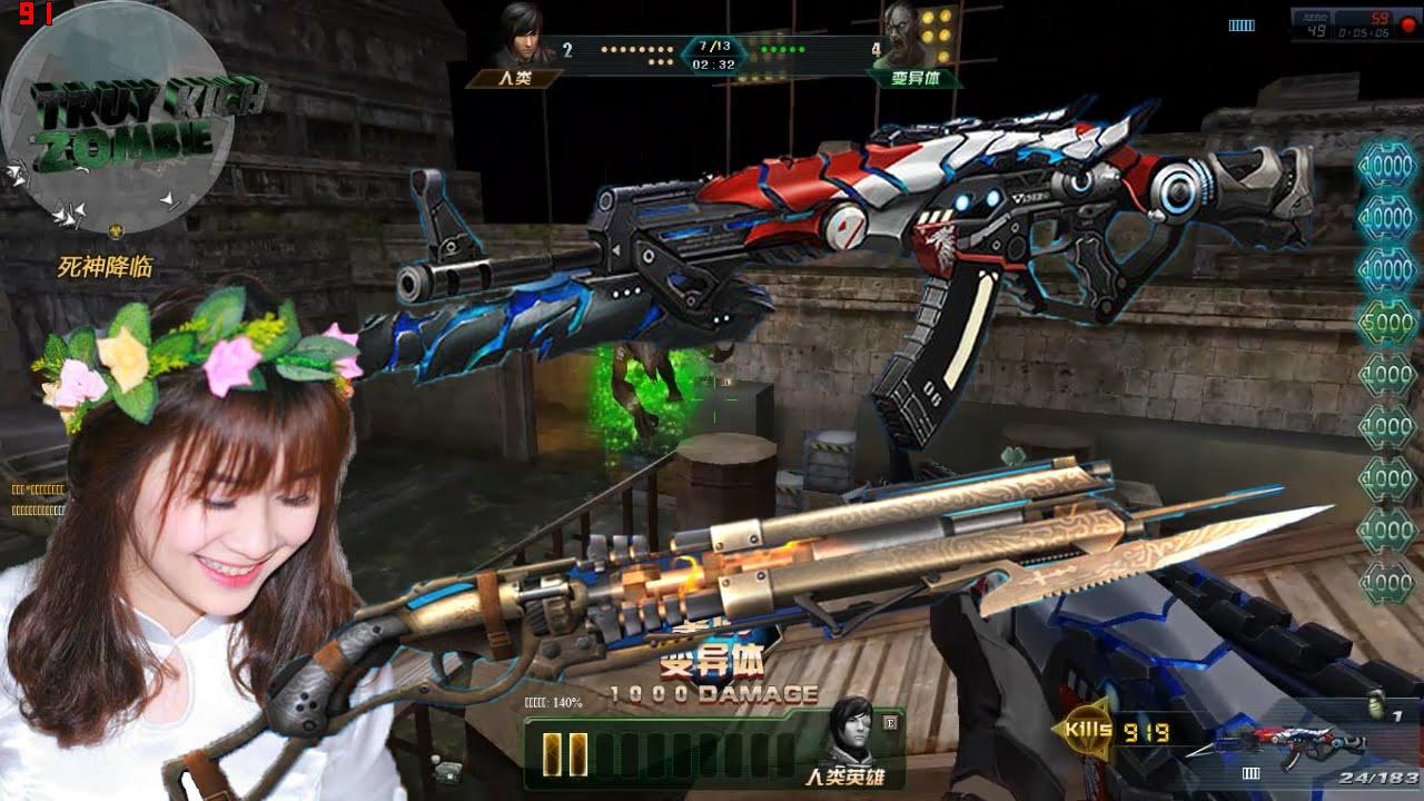 [ Truy Kích Zombie ] Review ak 47 transformer và Shotgun Svip ( Tặng em Kim  Phượng Sora ) - clipzui.com