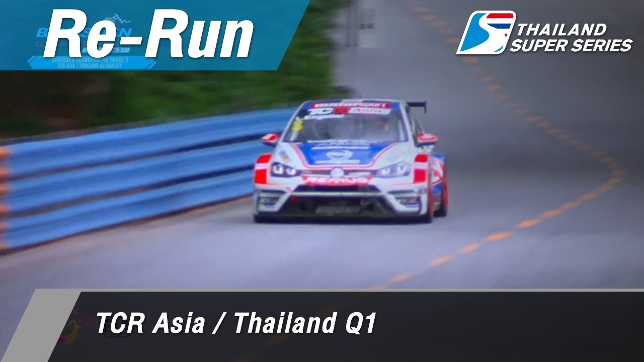 TCR Asia / Thailand Break : Bangsaen Street Circrit, Thailand