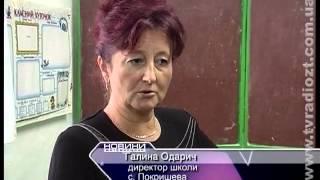 ЖОДТРК. Новини. Рудченко, Брусилівський район