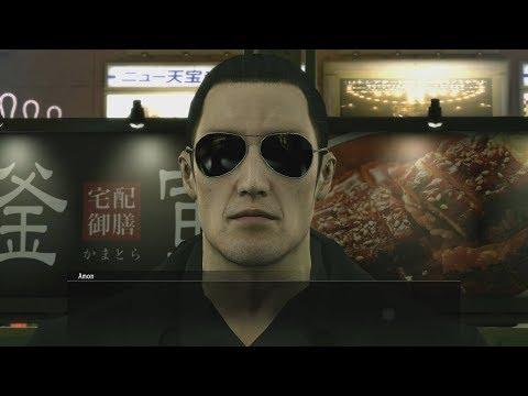 Yakuza Kiwami: Jo Amon Secret Boss Fight