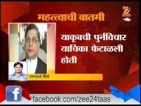 Suprem Court Judge Dipak Mishra gets Threat Letter 7th August 2015