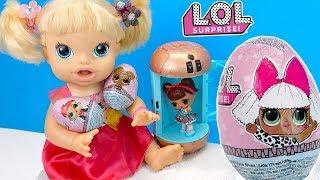 ШОКОЛАДНЫЕ ЯЙЦА ЛОЛ LOL Куклы Беби Элайв Открывает Сюрпризы Кукла ЛОЛ Декодер