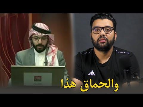 شاهد ماذا حدث لمغربي اتصل بقناة شيعية