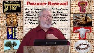 Tsiyon Passover 2016