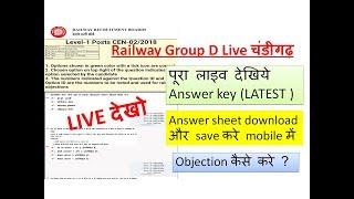 Answer key पूरा लाइव देख लो   Railway group d answer key Released   RRB chandigarh Live answer key