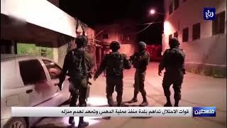 قوات الاحتلال تداهم بلدة منفذ عملية الدهس وتمهد لهدم منزله