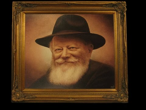 Why do we display the Rebbe's picture?