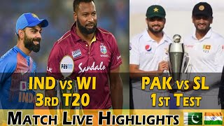 IND vs WI 3rd T20 | PAK vs SL 1st Test Match | Match Highlights & Analysis