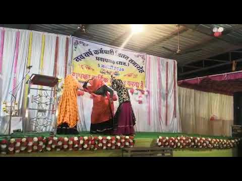 Karamchari Milan Samaroh Me Meena Dance