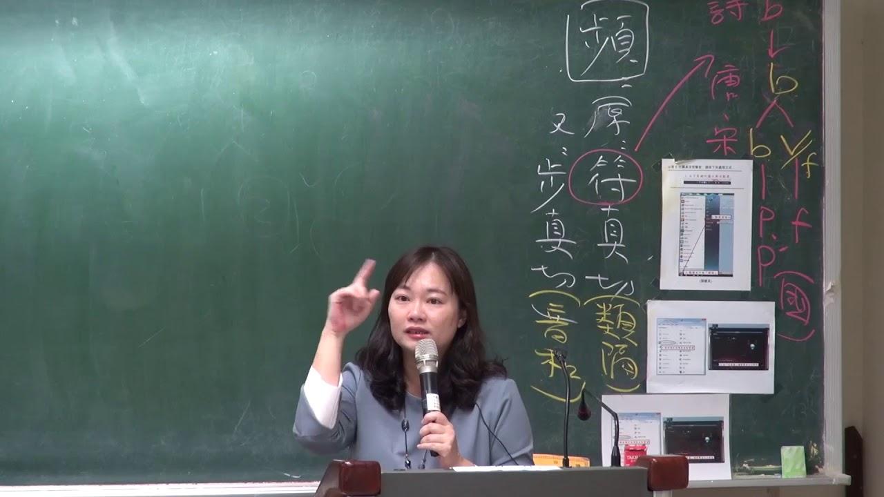 古典小說選讀-紅樓夢第七單元:秦可卿死亡之謎(2) - YouTube