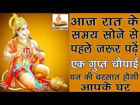Video - 卐卐卐 जय श्री  राम 卐卐卐
