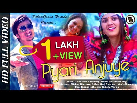 Latest Pahari Song Pyari Anjuye   Video   Mithun Bhardwaj   Himachali Song 2018  PahariGaana Records