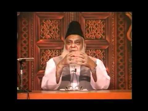 (103) SURAH AL ASAR COMPLETE DR. ISRAR