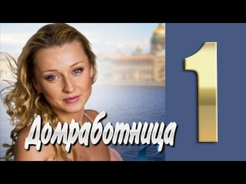 ochen-krasivie-domrabotnitsi-porno-roliki-s-dzhessikoy-mey