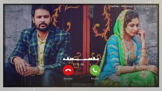 New Punjabi Ringtone 2020 || Amnindar Gill New Punjabi Ringtone | love Ringtone