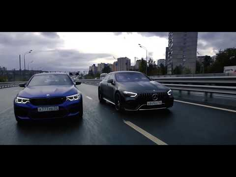 BMW M5 F90 VS Mercedes-Benz AMG Gt63S