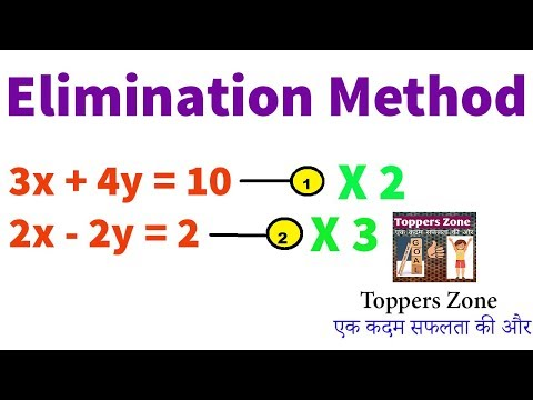Elimination Method for Solving Pair of Equations Class 10 in Hindi