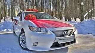 Аренда свадебных украшений для автомобилей