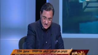 على هوى مصر - عبد الرحيم علي يكشف شهادة المقدم الشهيد محمد مبروك حول مخطط الإخوان منذ بدايتة
