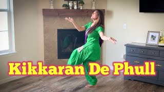 Kikkaran De Phull Munda Hi Chahida Neeru Bajwa Mannat Noor