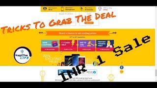 Mi 1 Rs Sale PROOF   Diwali with Mi 27 29 septembr 2017 trick 100% working   YouTube