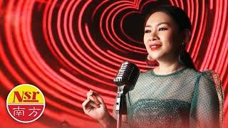 Download lagu 黄晓凤Angeline Wong - 【往事只能回味+ 爱的路上千万里】MEDLEY