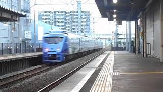 特急ソニック48号・新宮中央駅を通過