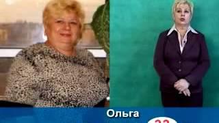 похудеть на 10 кг Одесса