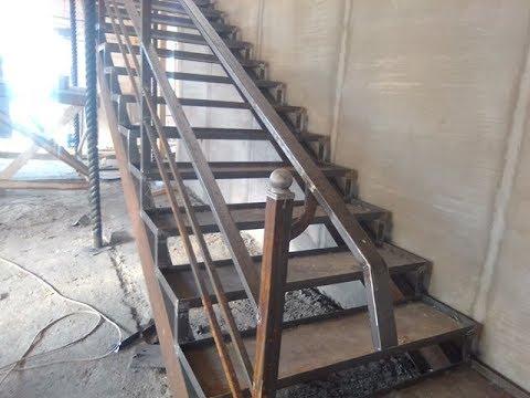Как сделать лестницу металлическую лестницу своими руками видео