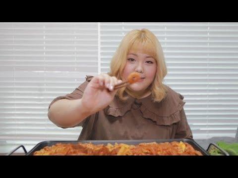 Yang soo bin)  곱창볶음+막창볶음 맵고 맛있고 식감까지 대박..띵~맛