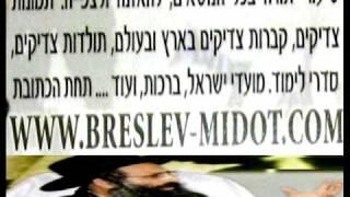 """הרב יוסף שובלי שליט""""א-מעלת השמחה"""